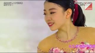 紀平梨花の名を世界にとどろかせた全日本ジュニア2017