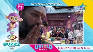 Baba Bhaskar funny conversation with Bigg Boss 3 House Mat..