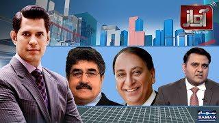 Nawaz Sharif Ki Phir Dhamki | Awaz | SAMAA TV | 16 May 2018