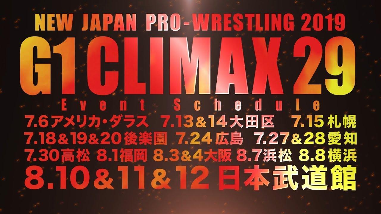 Njpw Reveals G1 Climax 29 Schedule Wrestling Inc