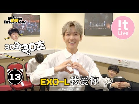 Micon Interview_ EXO 엑소 : EXO PLANET #4 - The EℓyXiOn in HONG KONG #5