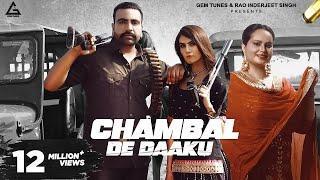Chambal De Daaku -Jaskaran Grewal – Deepak Dhillon Video HD