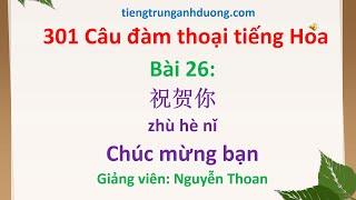 Giáo trình 301 câu đàm thoại tiếng Hoa (bài 26): Chúc mừng bạn 祝贺你 zhù hè nǐ