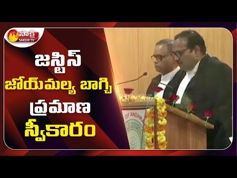 Justice Joymalya Bagchi takes oath as judge of AP High Court
