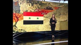 كيف تبدو الصورة الميدانية في شمال وشمال شرق سوريا؟ - ...