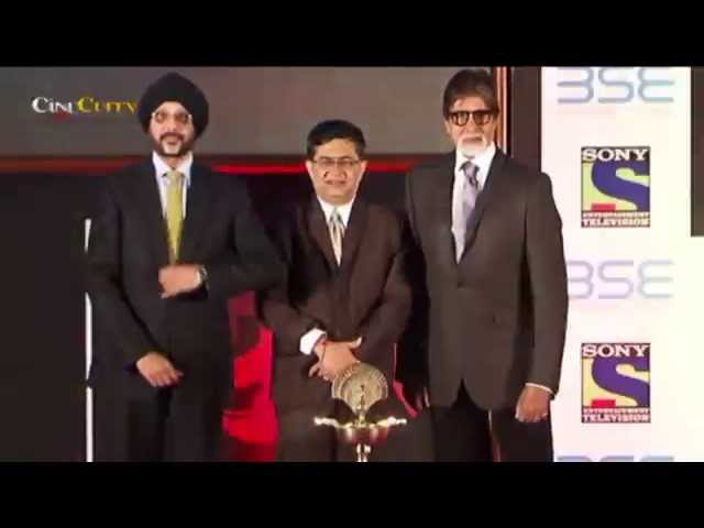 Yudh First Look│Amitabh Bachchan