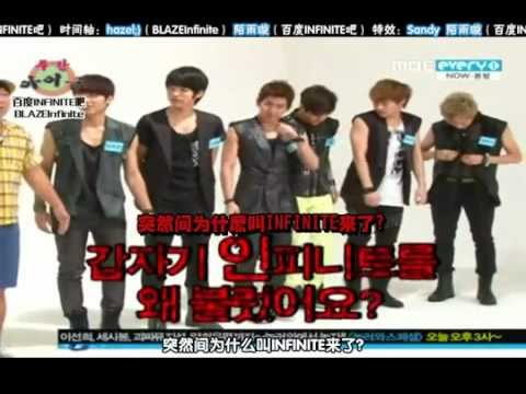【中字】110813 INFINITE Weekly Idol 1/2