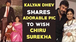 Kalyan Dhev shares adorable photo to wish Chiranjeevi, Sur..