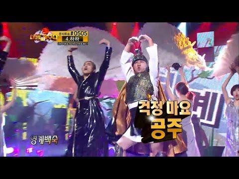【TVPP】Jeong Hyeong Don - Musical 'Chicken Baeksuk', 정형돈 - 뮤지컬로 다시 태어난 '영계백숙' @ Infinite Challenge