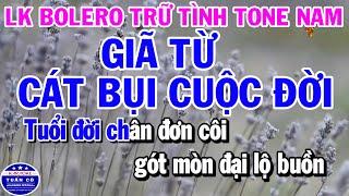 Karaoke Liên Khúc Nhạc Sến Tone Nam Rất Hay Dễ Hát | Qua Cơn Mê | Sầu Tím Thiệp Hồng