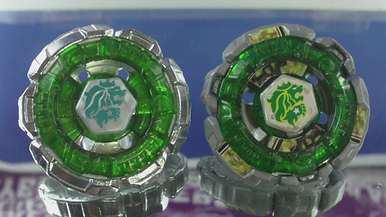 Beyblade Fang Leone 130W²D (Hasbro and Takara Tomy) - The ...