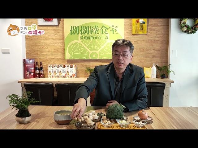 綠花椰菜是吃的口罩!營養醫學權威教做「免疫八寶湯」