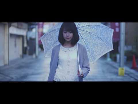 ソバエ (Short Ver.) - ナトナキュラ(Official Music Video)
