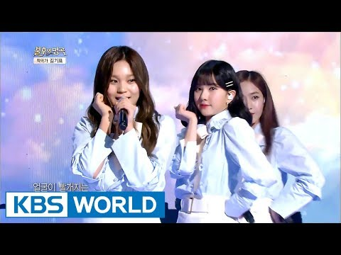 GFRIEND - White Wind | 여자친구 - 하얀 바람 [Immortal Songs 2 / 2017.09.30]