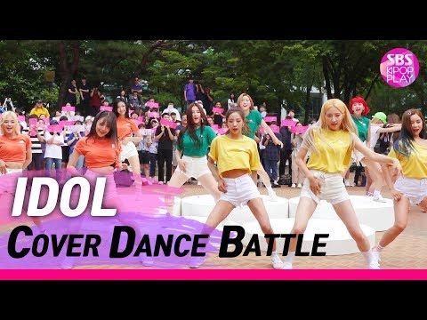 (ENG SUB)[IDOL COVER DANCE BATTLE] 오마이걸 X 우주소녀 X 모모랜드 X 프로미스나인 '아이돌 커버 댄스 배틀'