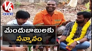 Bithiri Sathi Honor To Alcohol Drinkers..