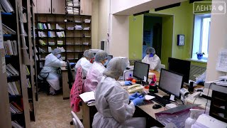 Амбулаторно-инфекционный центр открыт на базе Артёмовской городской больницы №1