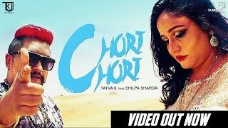 Chori Chori – Shilpa Sharda Ft Tatva K Punjabi Video Download New Video HD