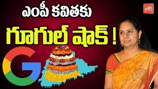 Google shocks TRS Kavitha over Bathukamma 2018!..