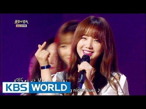 Lovelyz - Yeongdong Blues | 러블리즈 - 영동 부르스  [Immortal Songs 2/2016.08.13]
