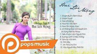 Album Vol 3 | Ngọc Thảo - Hai Lối Mộng
