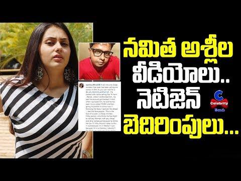 Actress Namitha strong reaction over netizen's vulgar comments