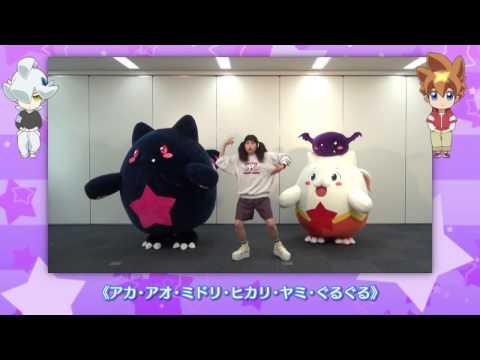 トミタ栞 『カラーFULLコンボ!』ダンス動画アニメ「パズドラクロス」Ver.第1弾