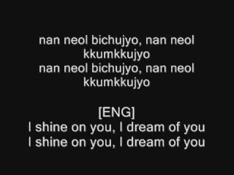 Henry (헨리) - My Everything ROM + ENG SUB Lyrics