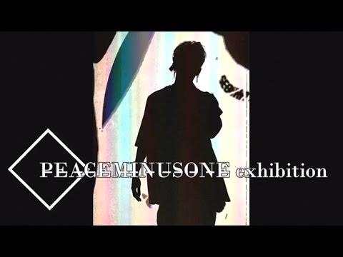 G-Dragon @ Peaceminusone Exhibition in Paris, 25.01.2017
