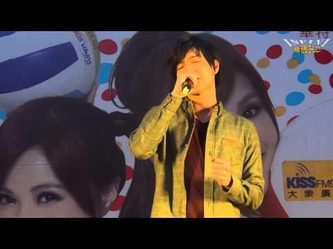 陳傑瑞6 我不相信(1080p)@台灣女孩高雄簽唱會