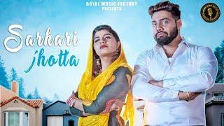 Sarkaari Jhotta – Deepak Sufi – AK Jatti