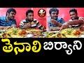 Star Dhum Biryani Hotel - Tenali Food - Food Wala