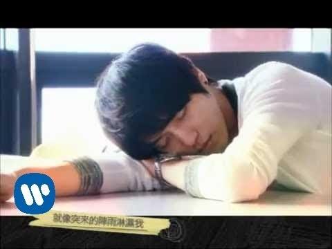 「你為我著迷」電視原聲帶 - 你為我著迷 (CNBLUE鄭容和 主演主唱)