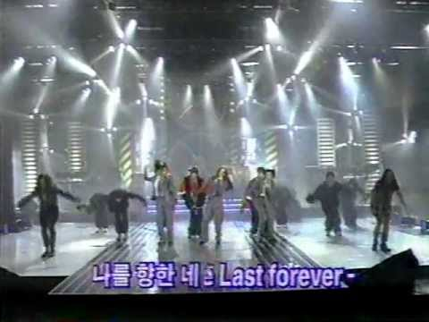 S.E.S. - I'm Your Girl (1위 후보, 1998.02.08)