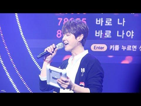 170916 신혜성 위클리콘서트 싱송생송 #바램 (2017 SHINHYESUNG WEEKLY CONCERT 'Serenity)
