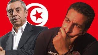 القائمة النهائية للمنتخب التونسي لكأس الأمم الإفريقية  ...
