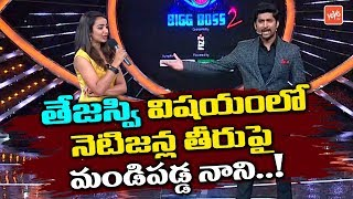 BB 2: Nani Fires On Netizens Over Comments On Tejaswi..