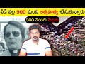 TOP 15 INTERESTING AND AMAZING FACTS IN TELUGU || TELUGU FACTS || KGF CHAPTER - 62 ||KRANTHI VLOGGER