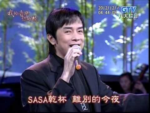 林俊彥+港邊乾杯+我的音樂你的歌