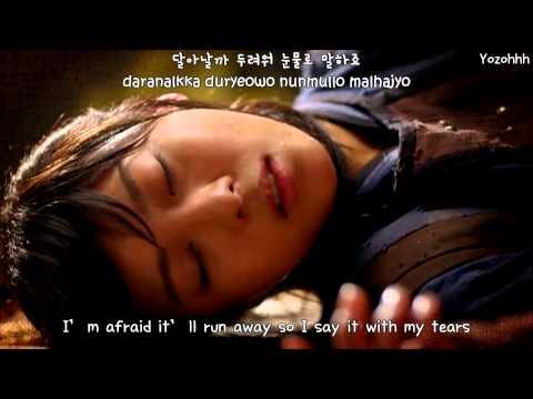 XIA (Junsu) - I Love You (사랑합니다) MV (Empress Ki OST)[ENGSUB + Romanization + Hangul]