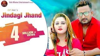 Jindagi Jhand – Sandeep Surila