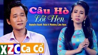 Tân Cổ Hiện Đại: Câu Hò Lỗi Hẹn - Phương Cẩm Ngọc & Nguyễn Thanh Toàn