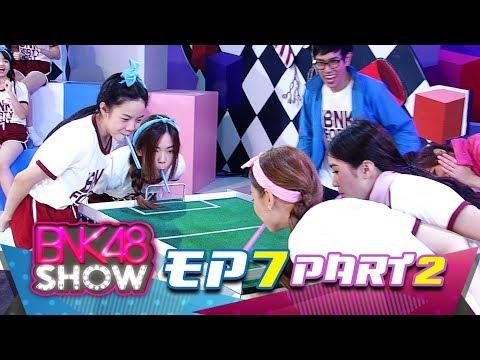BNK48 SHOW EP7 Break02