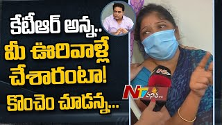 Honour Killing: Hemanth mother emotional request to minist..