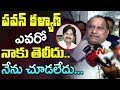Mudragada shocking comments on Pawan Kalyan, Kapu quota