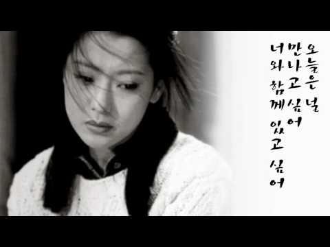 드라마 세상 끝까지 OST - 언제나 사랑 (1998年)