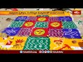 Devotional News | Bhakthi Visheshalu (భక్తి విశేషాలు) | 12th January 2021 | Bhakthi TV