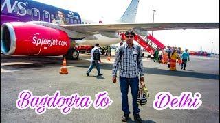 Bagdogra Airport to Delhi IGI Airport T3 by Vistara | Flight, Check in, Boarding, Take off & Landing