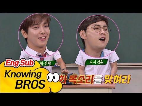 아형 특명(!) 정용화(Jung Yong Hwa)&민경훈(Min Kyung Hoon) 목소리를 맞혀라☆아는 형님(Knowing bros) 83회