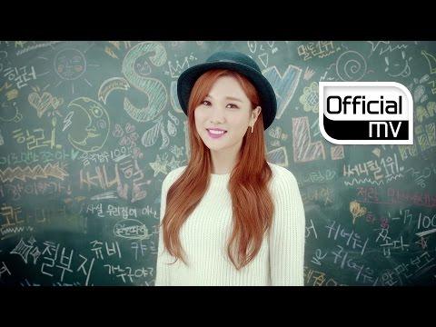 [MV] SunnyHill(써니힐) _ Child in Time(교복을 벗고) (Lip ver.)